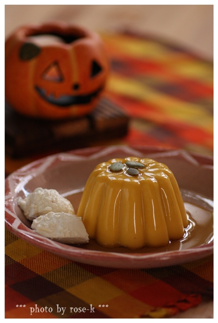 Pumpkin Pudding.jpg